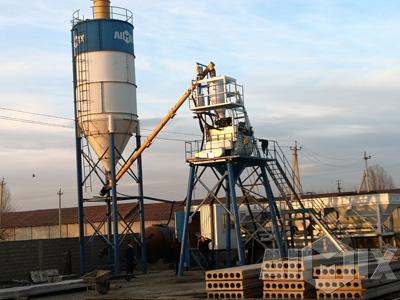 AJ25 concrete batching plant